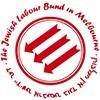 Jewish Labour Bund Inc